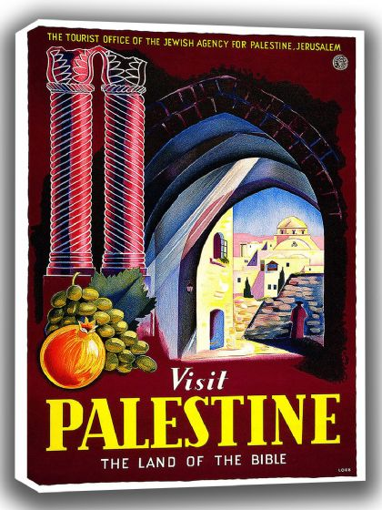Visit Palestine: The Land of the Bible. Vintage Travel/Tourism Canvas. Sizes: A4/A3/A2/A1 (002721)